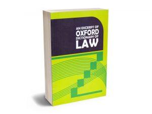 گزیده فرهنگ حقوقی آکسفورد An excerpt Oxford dictionary of law